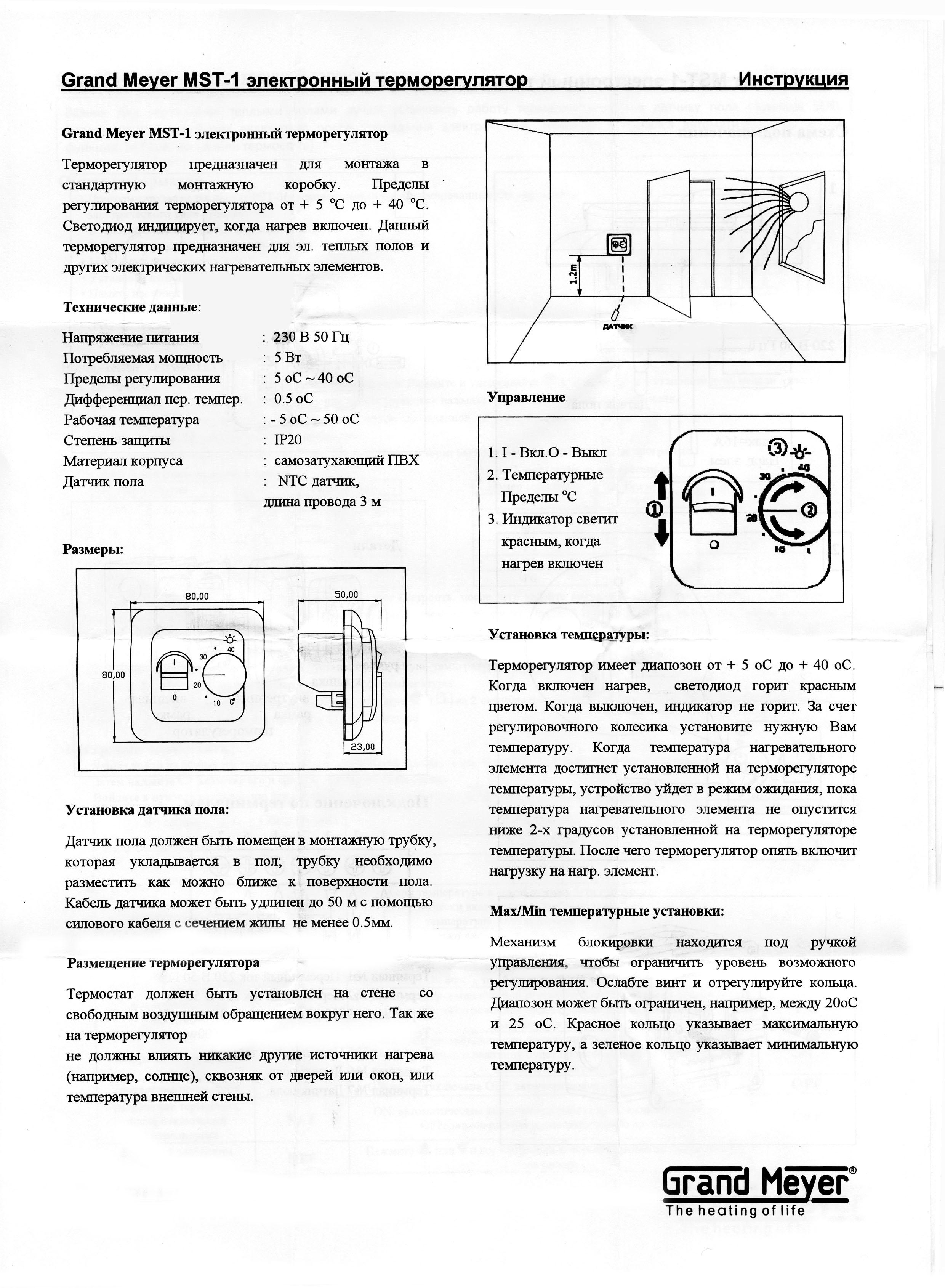 MST-1_1.jpg