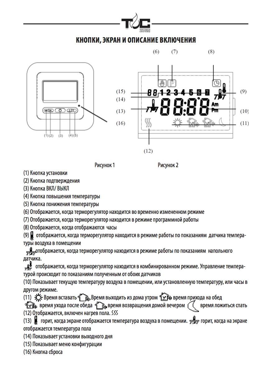 tp-tc402-2.jpg