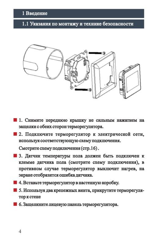 tp-tp500-3.jpg