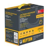 Система защиты от протечек Neptun Bugatti ProW 1/2