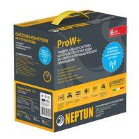 Система защиты от протечек Neptun ProW+ 1/2