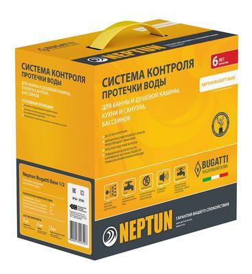 Система защиты от протечек Neptun Bugatti Base 1/2