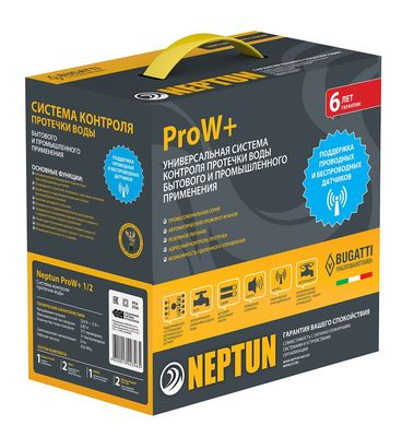 Система защиты от протечек Neptun ProW+ 3/4