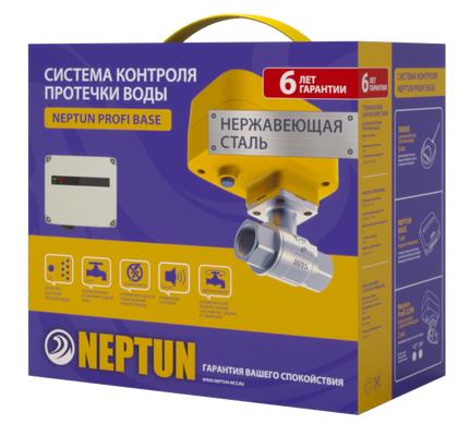 Система защиты от протечек Neptun Profi Base 1/2